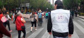 Galería: CDHDF acompañó marcha #Ayotzinapa41meses