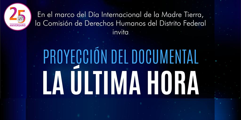 """Proyección del documental """"La Última Hora"""" @ CDHDF"""