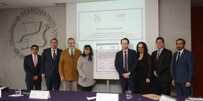 CDHDF y la EAP firman convenio para reforzar enfoque de derechos humanos en el servicio público