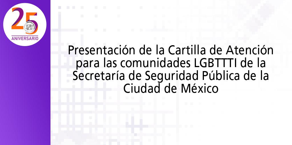 Presentación de la Cartilla de Atención para las comunidades LGBTTTI de la Secretaría de Seguridad Pública de la Ciudad de México