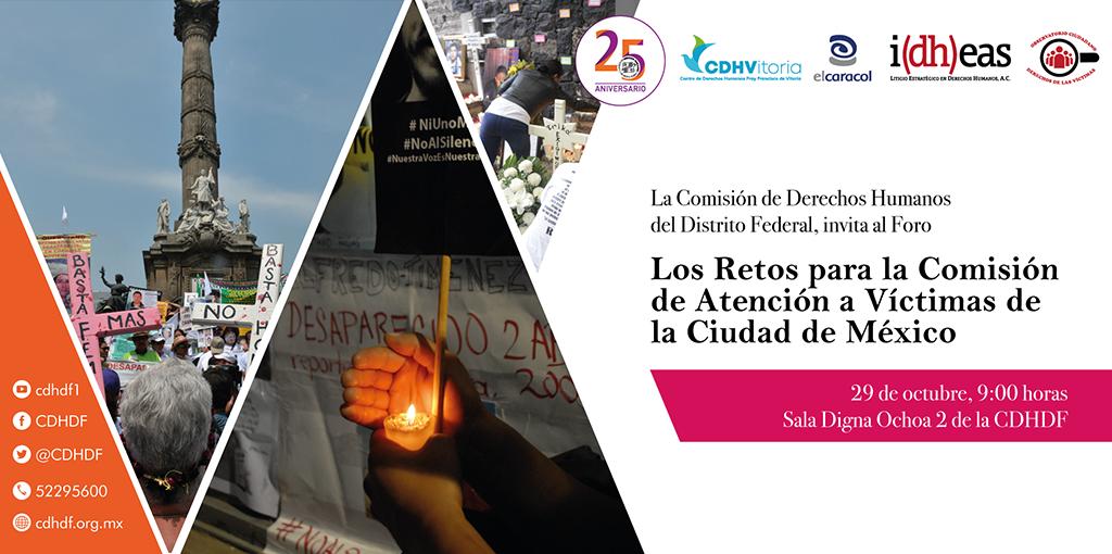 Foro: Los Retos para la Comisión de Atención a Víctimas de la Ciudad de México @ CDHDF