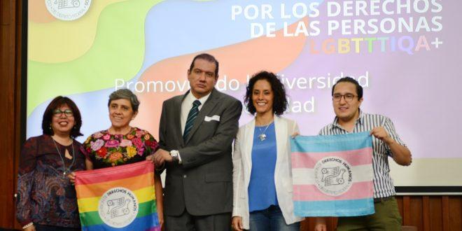 La CDHDF reflexiona los pendientes y retos para ejercer los derechos de las personas LGBTTTIQA+ desde la diversidad