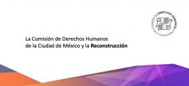 La Comisión de Derechos Humanos de la Ciudad de México y la reconstrucción