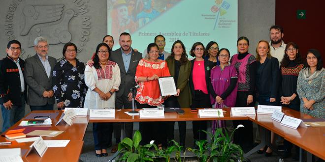 Instituciones firman compromiso a favor de la diversidad cultural del país