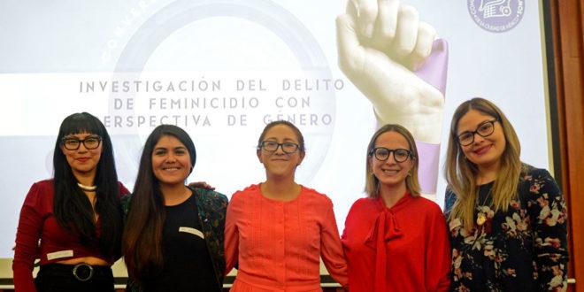 Galería: Conversatorio Investigación del delito de feminicidio con perspectiva de género