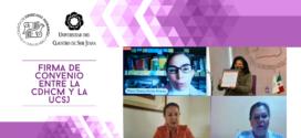 La CDHCM y Universidad del Claustro de Sor Juana firman convenio para llevar a cabo Seminario Sobre Protocolo de Estambul