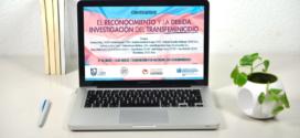 Las Instituciones de Seguridad Pública, Procuración y Administración de Justicia deben garantizar el ejercicio de los derechos humanos de mujeres trans: CDHCM